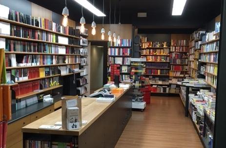 Galleria del libro